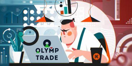 ٹریڈنگ اکاؤنٹ کیسے کھولیں اور Olymp Trade پر رجسٹر کریں۔
