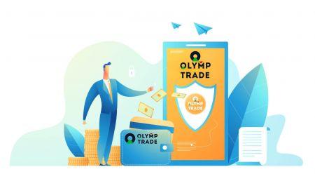 Olymp Trade میں اکاؤنٹ کیسے کھولیں اور پیسے کیسے جمع کریں۔