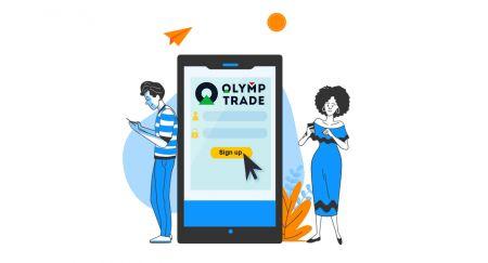 اکاؤنٹ کیسے بنائیں اور Olymp Trade کے ساتھ رجسٹر کریں۔