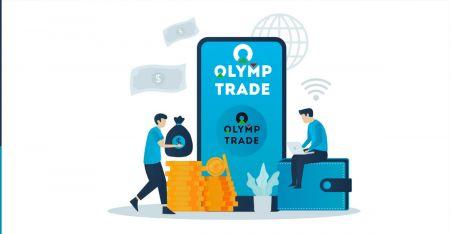 Olymp Trade میں پیسے کیسے رجسٹر اور نکالے جائیں۔