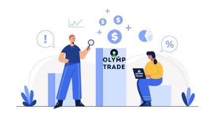 Olymp Trade میں ڈپازٹ اور ٹریڈ کیسے کریں۔