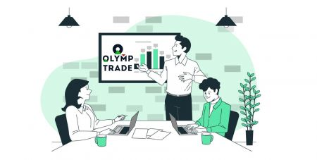 Olymp Trade میں ڈیمو اکاؤنٹ سے رجسٹر اور ٹریڈنگ کیسے شروع کی جائے۔