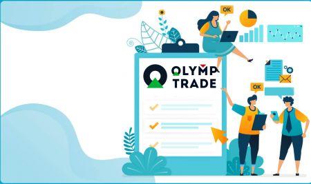 Olymp Trade میں لاگ ان اور اکاؤنٹ کی تصدیق کیسے کریں۔
