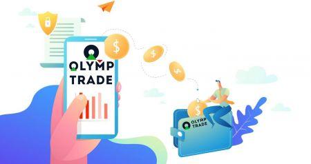 سائن ان کیسے کریں اور Olymp Trade سے پیسے نکالیں۔
