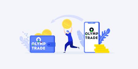 Olymp Trade پر اپنی واپسیوں کو تیز کرنے کا طریقہ