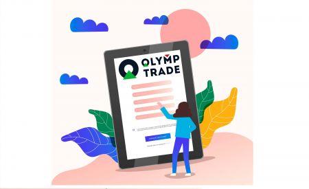 Olymp Trade میں ٹریڈنگ اکاؤنٹ کیسے کھولیں