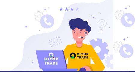Olymp Trade سپورٹ سے کیسے رابطہ کریں۔