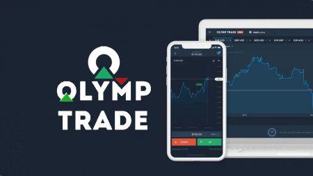 موبائل فون کے لیے Olymp Trade ایپلی کیشن ڈاؤن لوڈ اور انسٹال کرنے کا طریقہ (Android ، iOS)