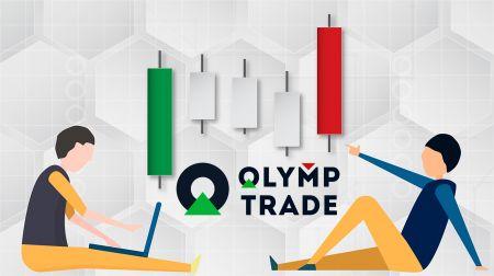 Olymp Trade میں فاریکس کی تجارت کیسے کریں۔