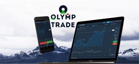 لیپ ٹاپ/پی سی کے لیے Olymp Trade ایپلی کیشن ڈاؤن لوڈ اور انسٹال کرنے کا طریقہ (ونڈوز ، میک او ایس)