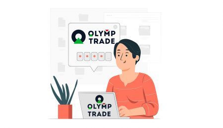 Olymp Trade میں سائن اپ اور لاگ ان کرنے کا طریقہ