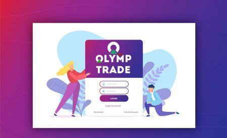 اکاؤنٹ کیسے کھولیں اور Olymp Trade میں سائن ان کریں۔