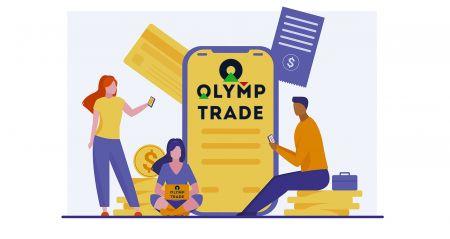 Olymp Trade میں لاگ ان کیسے کریں اور پیسے کیسے جمع کریں۔