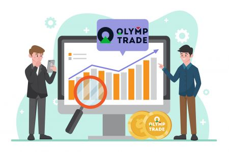 Olymp Trade پر فاریکس کو کیسے رجسٹر اور ٹریڈ کریں۔