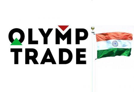 کیا ہندوستان میں Olymp Trade قانونی اور محفوظ ہے؟