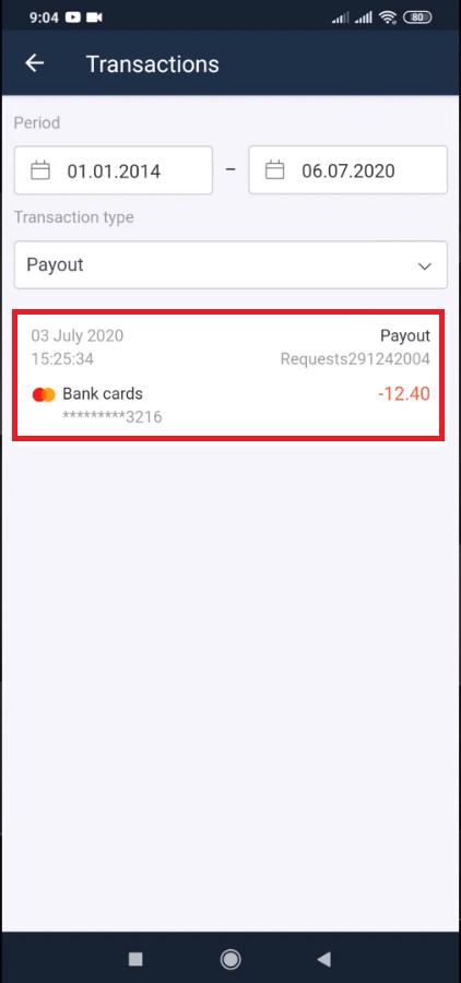 Olymp Trade سے پیسے نکالنے کا طریقہ